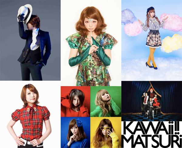 KAWAii!! MATSURI LINE UP
