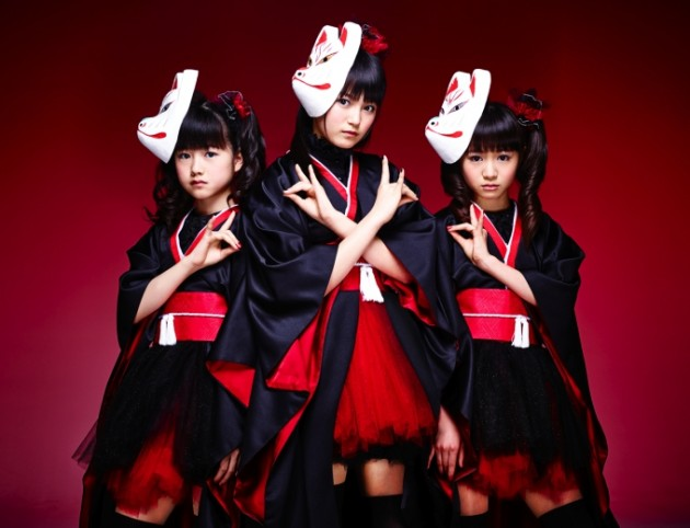 "BABYMETAL reveals special teaser for their new single ""Megitsune"""