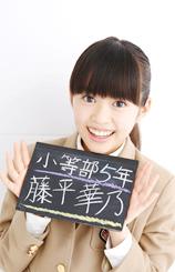 img_kano_fujihira_2015
