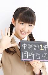 img_momoko_okazaki_2015